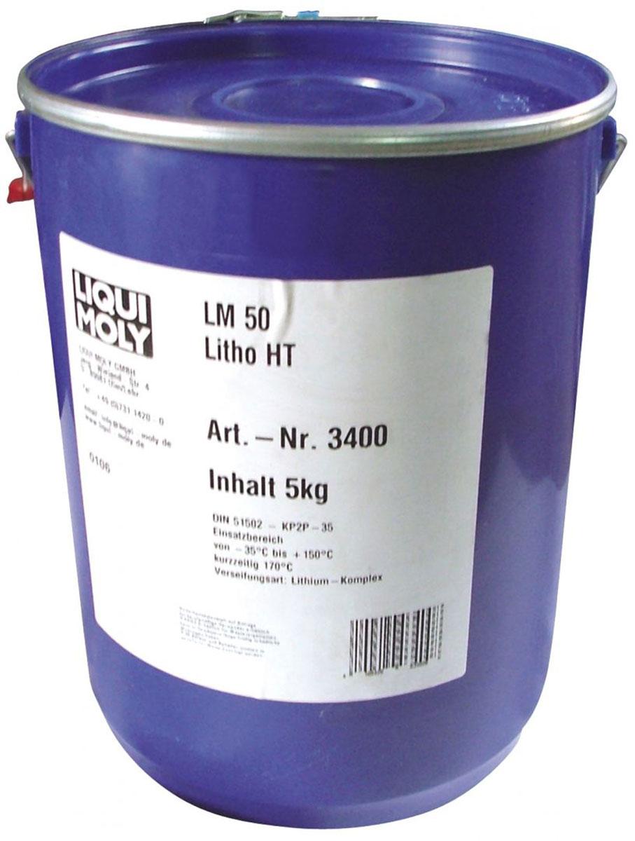 Смазка высокотемпературная Liqui Moly LM 50 Litho HT, для ступиц подшипников, 5 кг3400Темно-синяя высокотемпературная консистентная смазка Liqui Moly LM 50 Litho HT второго класса NLGI для первичной и регулярной смазки высоконагруженных теплонапряженных деталей автомобилей и сельскохозяйственных машин: ступичных подшипников, нагруженных шарниров и в качестве универсальной смазки. Хорошо воспринимает ударные нагрузки. Стойка к воздействию воды. Температурный диапазон использования от -30°С до +160°С.Выдерживает высокие температуры.Эффективно смазывает, значительно снижает трение, увеличивает ресурс агрегатов.Защищает от задира.Отлично держится на поверхности.Устойчива к вымыванию горячей и холодной водой.Предотвращает рывки и вибрации.Выдерживает высокие давления.Обеспечивает отличные смазывающие и разделяющие свойства.Темно-синего цвета.Товар сертифицирован.