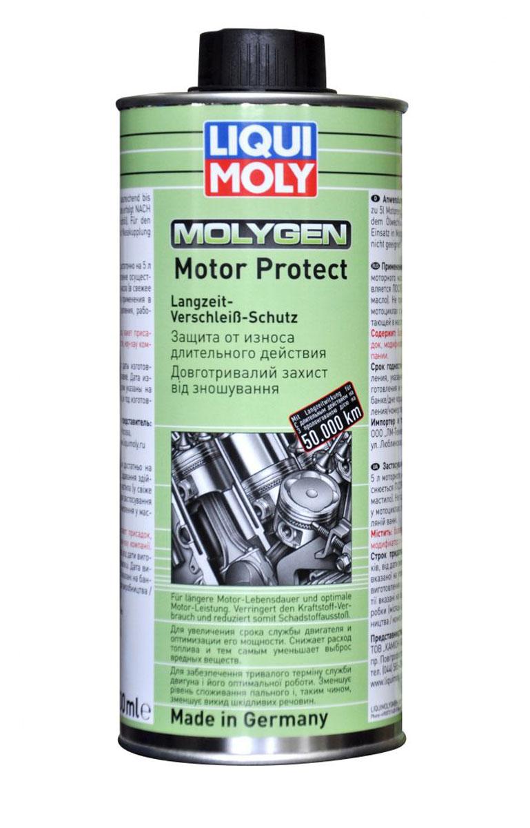 Присадка антифрикционная Liqui Moly Molygen Motor Protect, для долговременной защиты двигателя, 0,5 л9050Новейшая антифрикционная и защитная присадка Liqui Moly Molygen Motor Protect на основе органического соединения с вольфрамом, выступающим в качестве активного элемента. Благодаря высокотемпературному легированию поверхностей трения ионами вольфрама образуется выровненный прочнейший жаропрочный слой. В результате существенно снижается трение в двигателе, а трущиеся поверхности защищены от температурных перегрузок.Присадка рекомендуется для всех самых современных автомобилей, в которых используются низковязкие и низкозольные масла. Эффект от разового применения присадки сохраняется более чем на 50000 км.Особенности:Смешивается со всеми имеющимися в продаже моторными маслами.Максимальное снижение трения и износа.Создает прочнейших поверхностный слой, устойчивый к тепловым и механическим перегрузкам.Полностью растворима в масле.Снижает расход топлива.Существенно увеличивает ресурс двигателя.Выглаживает поверхности трения.Улучшает плавность хода мотора.Очень устойчива к высокому контактному давлению.Не повышает содержание фосфора и серы в моторном масле.Испытано на турбированных двигателях, в системах с каталитическими нейтрализаторами и сажевым фильтром (DPF).Предотвращает повреждение двигателя в результате экстремальных обстоятельств (утечка масла, очень высокие нагрузки, перегрев).Эффект сохраняется более 50000 км.Товар сертифицирован.