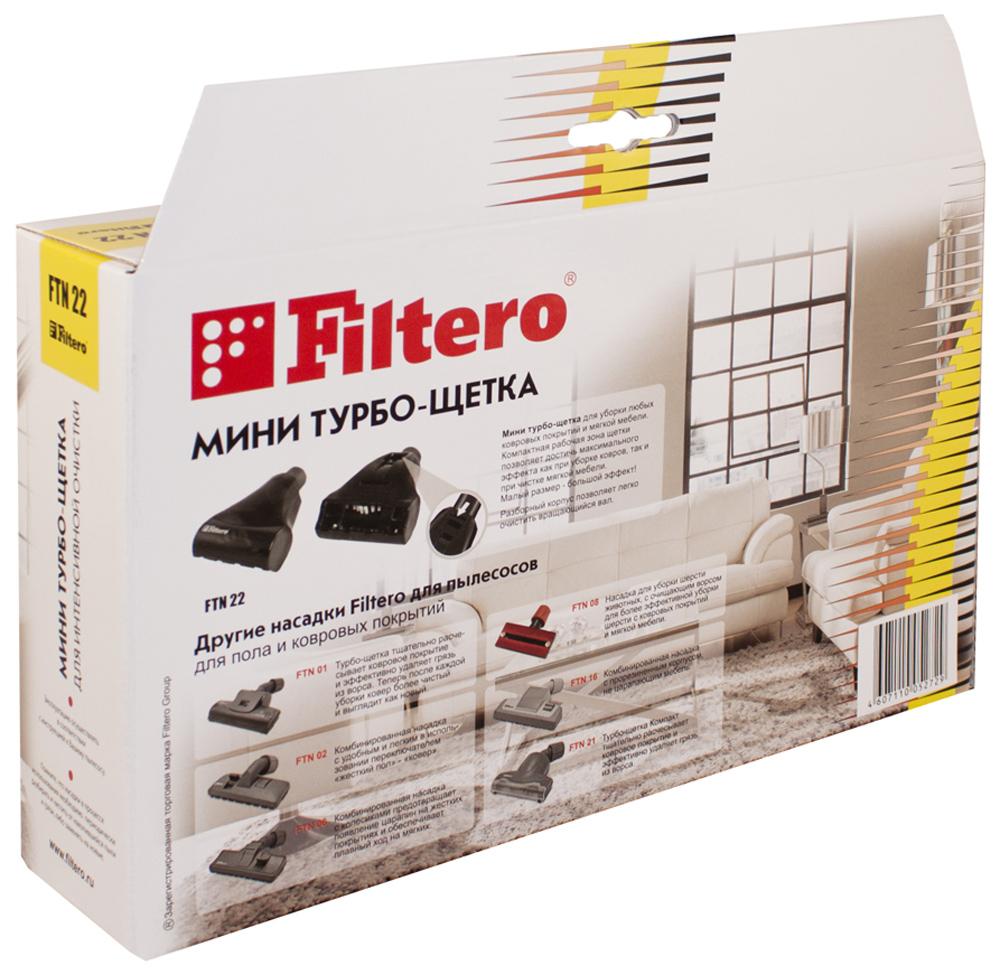 Filtero FTN 22мини турбо-щетка для пылесосов универсальная Filtero