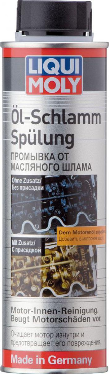 Промывка Liqui Moly Oil-Schlamm-Spulung , 0,3 л1990Промывка Liqui Moly Oil-Schlamm-Spulung  применяется для очистки двигателей в состоянии сильного загрязнения и при наличии шлама, образованного в системе после длительных перегревов, ненормативной замене масла, попадании воды в систему, использовании некачественных масел и топлива. На сильный уровень загрязнений косвенно указывает наличие мазеобразных отложений под масляной крышкой. Помогает устранять вызванные загрязнение системы проблемы, такие как шумы в приводе цепи, стук гидрокомпенсаторов. Рекомендуется для автомобилей с пробегом более 100 000 км. Заливается за 150-200 км до замены масла.- Продлевает срок службы нового масла.- Благодаря пакету защитных присадок моторного масла безопасно очищает двигатель и образует защитный слой, снижающий трение.- Содержит комплекс по уходу за резиновыми деталями системы.- Полностью выходит из системы вместе со старым маслом.Промывка универсальна для дизельных и бензиновых двигателей.Товар сертифицирован.