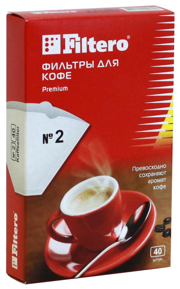 Filtero Premium №2 фильтры для кофеварок, 40 шт