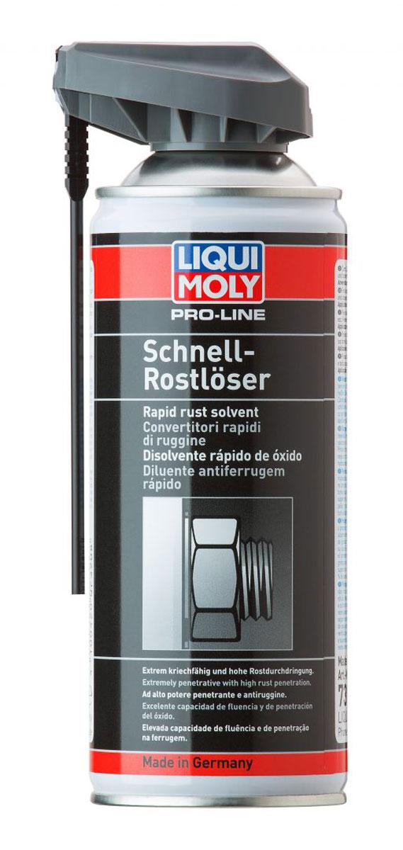 Растворитель ржавчины Liqui Moly Pro-Line Schnell-Rostloser, 0,4 л7390Быстродействующий растворитель ржавчины Liqui Moly Pro-Line Schnell-Rostloser с отличными проникающими свойствами. Отпускает ржавыйкрепеж за короткое время. Проникает в самые мелкие зазоры. Ржавчина пропитывается благодаря капиллярному эффекту и снимаетсянапряжение в зазорах. Благодаря этому неподвижные соединения приобретают подвижность в короткое время. Отделяет грязь и ржавчину отповерхности. Благодаря этому и хорошим капиллярным свойствам снимает напряжение между конструктивными элементами. Особенности: Отделяет грязь и ржавчину. Быстро действует. Защищает от коррозии. Нейтрален к пластмассам, лакам, металлам. Вытесняет воду. Распыляется в любом положении баллона. Отлично проникает в зазоры. Снижает трение. Обеспечивает чистоту при использовании. База: нефтяные компоненты/активные вещества. Товар сертифицирован.