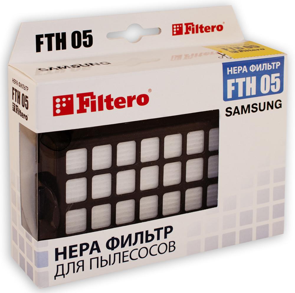 Filtero FTH 05 фильтр для пылесосов SamsungFTH 05Немоющийся фильтр Filtero FTH 05 имеет уровень фильтрации НЕРА Н 12. Он препятствует выходу мельчайших частиц пыли и аллергенов из пылесоса в помещение. Подлежит замене, согласно рекомендации производителя пылесосов - не реже одного раза за 6 месяцев.