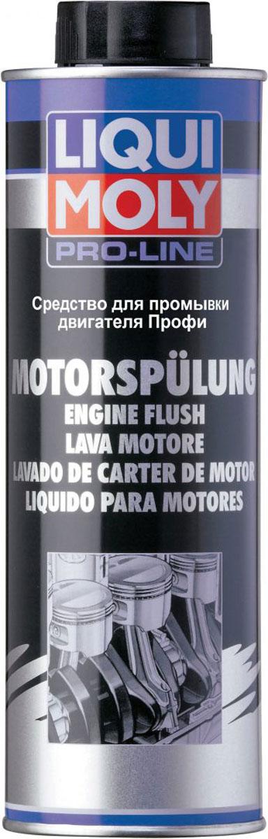 Средство для промывки двигателя Liqui Moly Pro-Line Motorspulung , 0,5 л7507Средство для промывки двигателя Liqui Moly Pro-Line Motorspulung  применяется для глубокой очистки масляной системы. Полностью растворяет любые виды загрязнений. Обеспечивает максимальную чистоту двигателя после промывания, очищая все элементы масляной системы. Очистка двигателя с помощью данной промывки проводится профессионалами СТО.Применяется как в бензиновых, так и в дизельных двигателях. Подходит для промывки МКППТовар сертифицирован.