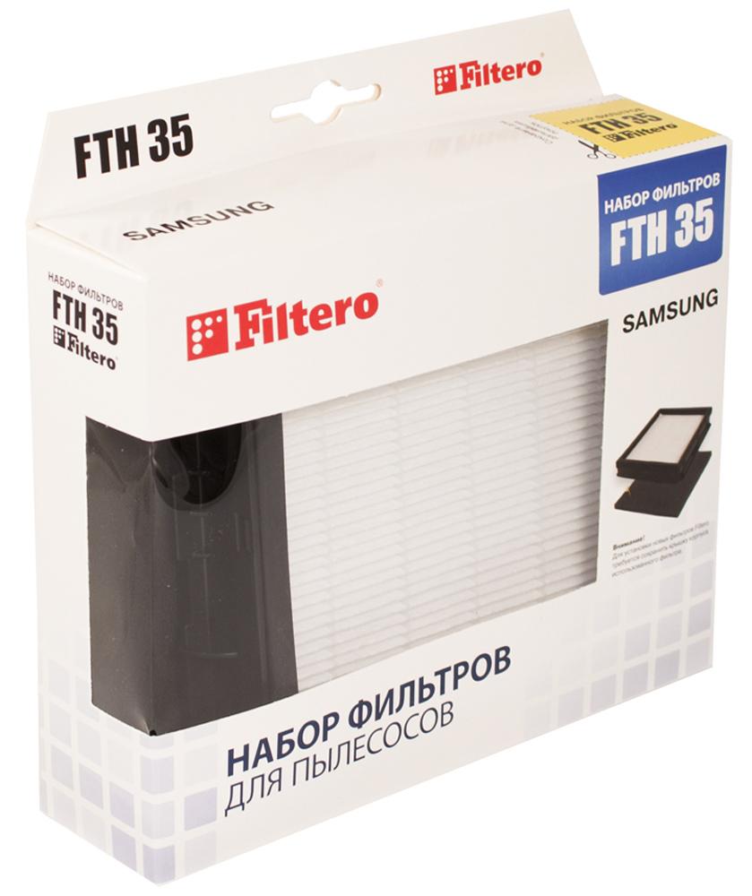 Filtero FTH 35 набор фильтров для пылесосов Samsung набор фильтров filtero fth 32 mie hepa для miele