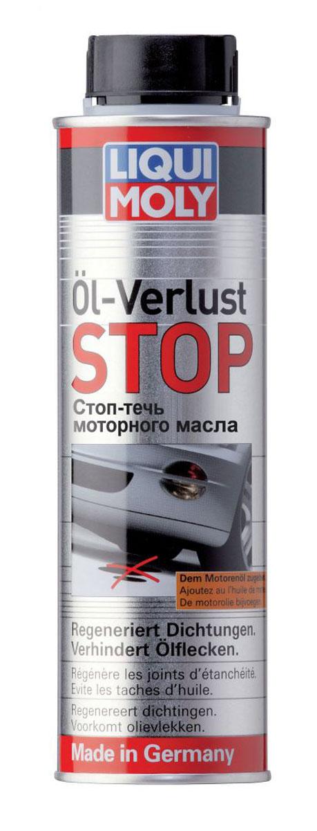 Средство для остановки течи моторного масла Liqui Moly Oil-Verlust-Stop, 0,3 л1995Средство Liqui Moly Oil-Verlust-Stop останавливает и предотвращает утечку масла из системы. Работает путем восстановления эластичности резиновых и пластиковых прокладок и за счет восстановления высокотемпературной вязкости моторного масла.Присадка восстанавливает эластичность резиновых и пластиковых прокладок, сальников, снижает расход масла на угар на маслосъемных кольцах (за счет стабилизации высокотемпературной вязкости) и на направляющих клапанах (за счет восстановления эластичности маслосъемных колпачков). Предотвращает образование сизого выхлопного дыма. Выравнивает высокотемпературную вязкость масла и снижает шумы при работе двигателя. Способствует восстановлению компрессии.Особенности:Снижает потери масла при неплотностях в ЦПГ и направляющих клапанов.Предотвращает образование сизого дыма из выхлопной трубы.Предотвращает потери масла из-за потери эластичности сальников и уплотнителей.Восстанавливает эластичность пластиковых и резиновых эластомеров - уменьшает шумы при работе двигателя.Предотвращает загрязнение окружающей среды.Товар сертифицирован.