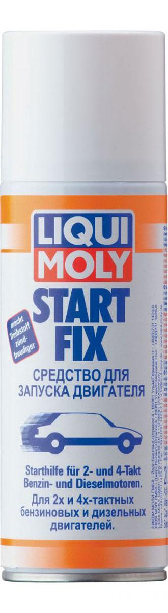 Средство для запуска двигателя Liqui Moly Start Fix, 0,2 л3902Средство Liqui Moly Start Fix помогает быстро запустить двигатель при отрицательной температуре, в условиях сырости, при подсаженном аккумуляторе, залитых свечах зажигания, нерегулярной подаче топлива.Start Fix содержит эфиры, сжиженный газ и антикоррозионные компоненты. За счет хорошей воспламеняемости эфира и сильного влаговытесняющего действия, двигатель заводится при очень слабой искре или, в случае дизеля, при малом давлении в цилиндрах. Существенно ускоряет заводку двигателя после длительного простоя, в условиях низких температур и высокой влажности, при затруднениях в подаче топлива и слабом аккумуляторе. Особо рекомендуется для эксплуатации сезонной техники: мотоциклов, снегоходов, газонокосилок и снегоуборщиков. Состав не повреждает клапаны двигателей и обеспечивает отличную антикоррозионную защиту деталям двигателя.Особенности:Облегчает запуск двигателя внутреннего сгорания.Применение эффективно и при экстремально низких температурах.Щадит мотор и аккумулятор.Легкий и щадящий запуск двигателя.Смазка и антикоррозионная защита.Предназначен для бензиновых и дизельных двигателей.Основа: эфир/антикоррозионная присадка. Товар сертифицирован.