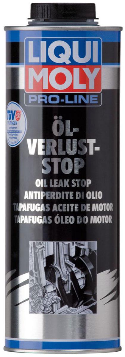 Средство для остановки течи моторного масла Liqui Moly Pro-Line Oil-Verlust-Stop, 1 л5182Средство Liqui Moly Pro-Line Oil-Verlust-Stop останавливает и предотвращает утечку масла из системы. Работает путем восстановления эластичности резиновых и пластиковых прокладок и за счет восстановления высокотемпературной вязкости моторного масла.Средство восстанавливает эластичность резиновых и пластиковых прокладок, сальников, снижает расход масла на угар на маслосъемных кольцах (за счет стабилизации высокотемпературной вязкости) и на направляющих клапанах (за счет восстановления эластичности маслосъемных колпачков). Предотвращает образование сизого выхлопного дыма. Выравнивает высокотемпературную вязкость масла и снижает шумы при работе двигателя. Способствует восстановлению компрессии.Особенности:Снижает потери масла при неплотностях в ЦПГ и направляющих клапанов.Предотвращает образование сизого дыма из выхлопной трубы.Предотвращает потери масла из-за потери эластичности сальников и уплотнителей.Восстанавливает эластичность пластиковых и резиновых эластомеров - уменьшает шумы при работе двигателя.Предотвращает загрязнение окружающей среды.Товар сертифицирован.