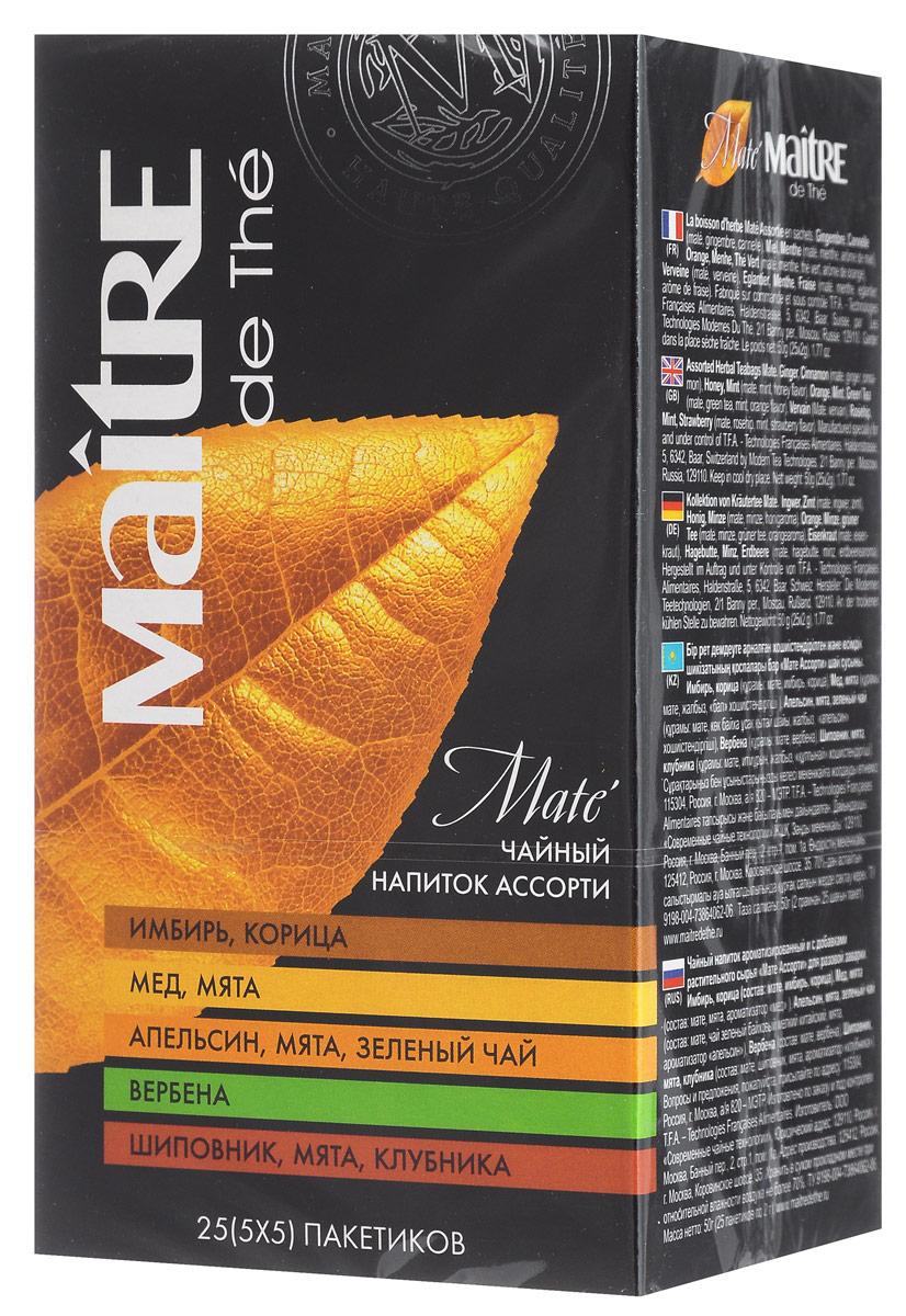 где купить  Maitre Мате чайный напиток в пакетиках, 25 шт  по лучшей цене
