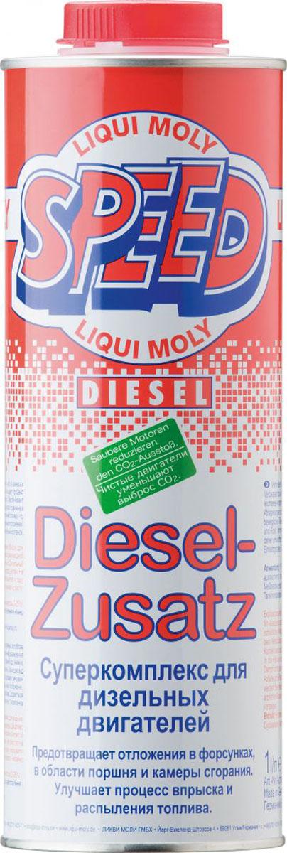 Суперкомплекс для дизельных двигателей Liqui Moly Speed Diesel Zusatz, 1 л1975Средство комплексного действия Liqui Moly Speed Diesel Zusatz: мягко очищает топливную систему, защищает от коррозии, улучшает сгорание топлива, повышая мощность двигателя и снижая расход дизельного топлива. Мягкий состав комплекса эффективно работает при постоянном использовании средства, позволяя добиться высокой производительности топливной системы и двигателя и их защищенности даже в условиях использования топлива переменного качества.Особенности:Обеспечивает чистоту и предотвращает отложения в топливной системе и камере сгорания.Обеспечивает оптимальное сжигание и в результате малый расход топлива.Предотвращает пригорание и осмоление форсуночных игл.Повышает мощность и экономичность.Защищает топливный насос, форсуночные иглы, зону с цилиндрами/поршнями и выпускными клапанами.Легкий запуск зимой без разогрева.Бережный процесс сжигания.Основа: комбинация присадок в жидкости-носителе.