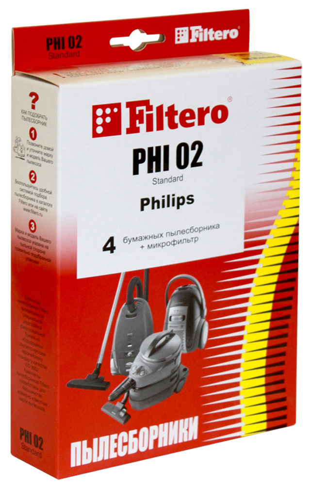 Filtero PHI 02 Standard мешок-пылесборник, 4 шт child car safety seat 9 month 12 years old baby protection auto car seat forward facing 9 36 kg five point harness safety seats page 1