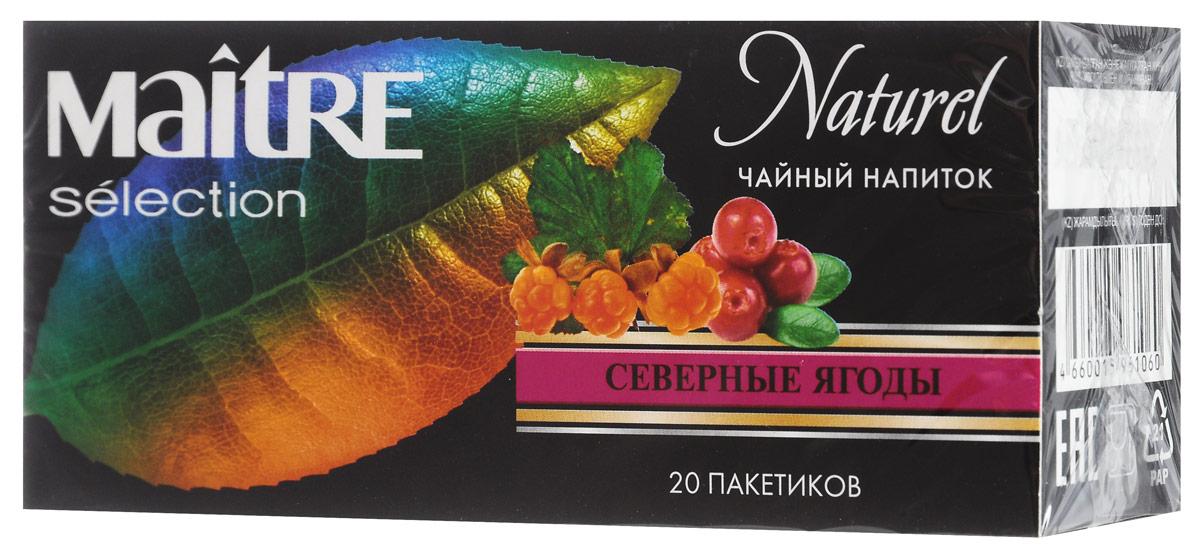Maitre Северные ягоды чайный напиток в пакетиках, 20 шт северные срубы и дома