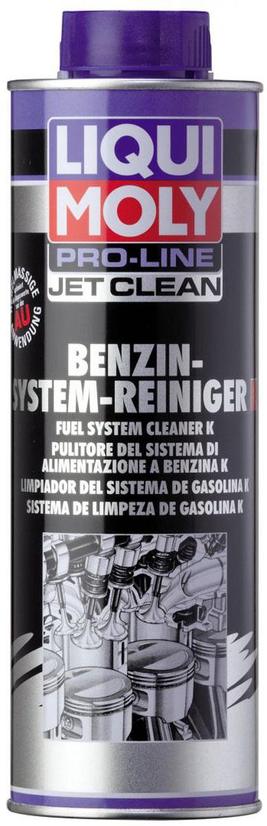 Жидкость для очистки бензиновых систем впрыска Liqui Moly Pro-Line JetClean Benzin-System-Reiniger Konzentrat, 0,5 л5152Концентрат очищающей жидкости Liqui Moly Pro-Line JetClean Benzin-System-Reiniger Konzentrat применяется для аппарата JetClean-Gerat. Снижает содержание СО и СН в выхлопе. Жидкость прошла испытания на соответствие международным нормам CEC. Для устранения проблем при холодном запуске, неплавного холостого хода, плохого приема газа, потери мощности, небольших толчков и высоких значений вредных веществ в выхлопном газе, причинами которых являются загрязненные системы впрыска бензина. Поднимает компрессию за счет раскоксовки колец и очистки фасок клапанов. Для любых систем впрыска бензина.Особенности:Легко и быстро очищает системы впрыска от нагараУдаляет коксовые нагары и отложения из дозаторов и на впрыскивающих клапанахЭффективен для всех систем впрыскаТочное дозирование впрыска и распыление топливаОбеспечивает оптимальный режим движения и низкий расход топливаНе воздействует на резиновые уплотнения и шлангиОптимизирует выброс выхлопных газовПовышает эксплуатационную надежность и экономичность.Основа: присадки/специальная несущая жидкость.Товар сертифицирован.