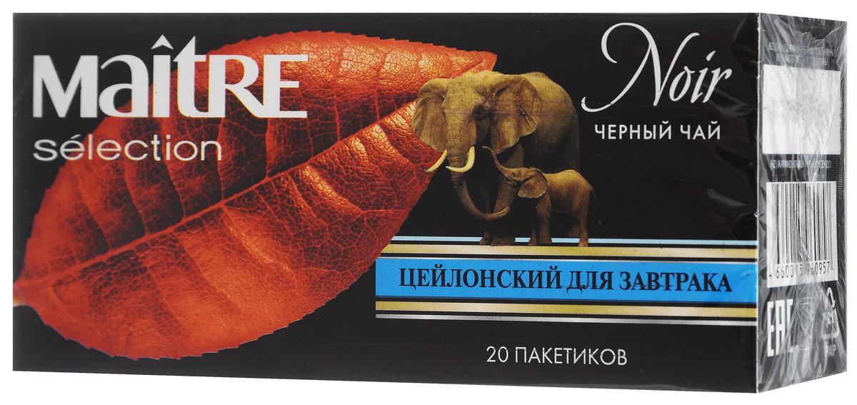 Maitre Цейлонский черный чай в пакетиках, 20 шт maitre сахар леденцовый кристаллический прозрачный 800 г