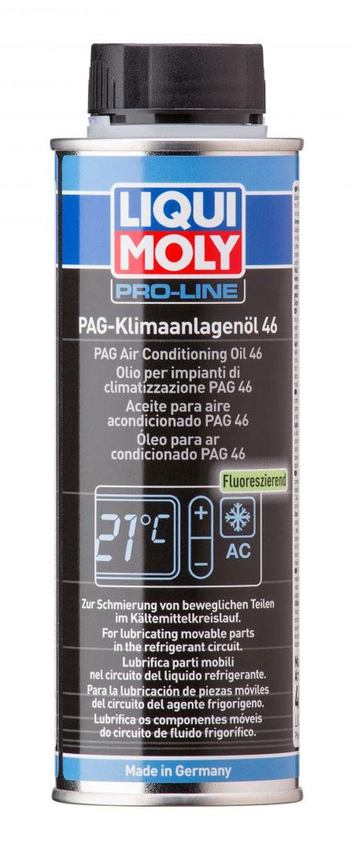 Масло для кондиционера Liqui Moly PAG Klimaanlagenoil 46, 0,25 л4083Liqui Moly PAG Klimaanlagenoil 46 - это полностью синтетическое масло на основе полиалкиленгликоля. Применяется в компрессорах кондиционеров популярных легковых автомобилей и прочей транспортной техники для смазки, герметизации и охлаждения. Хорошо смешивается с хладагентами типа R 134a и благодаря данному качеству отлично подходит для систем с данными охлаждающими жидкостями. Наполняется с помощью азота, так как данное масло является гидроскопичным - обладает свойством впитывать влагу из окружающего воздуха. Выполняет требования ведущих производителей компрессорной техники и систем охлаждения. Для удобства выявления утечек фреона присутствует флуоресцентная добавка. Используется при сборке, обслуживании и при ремонтных работах. Особенности: Хорошо смешивается с хладагентами типа R 134a. Высокая антиокислительная стабильность. Гигроскопично. Полностью синтетическое. Отличные смазывающие, охлаждающие и герметизирующие свойства. Наличие флуоресцентной добавки. Товар сертифицирован.