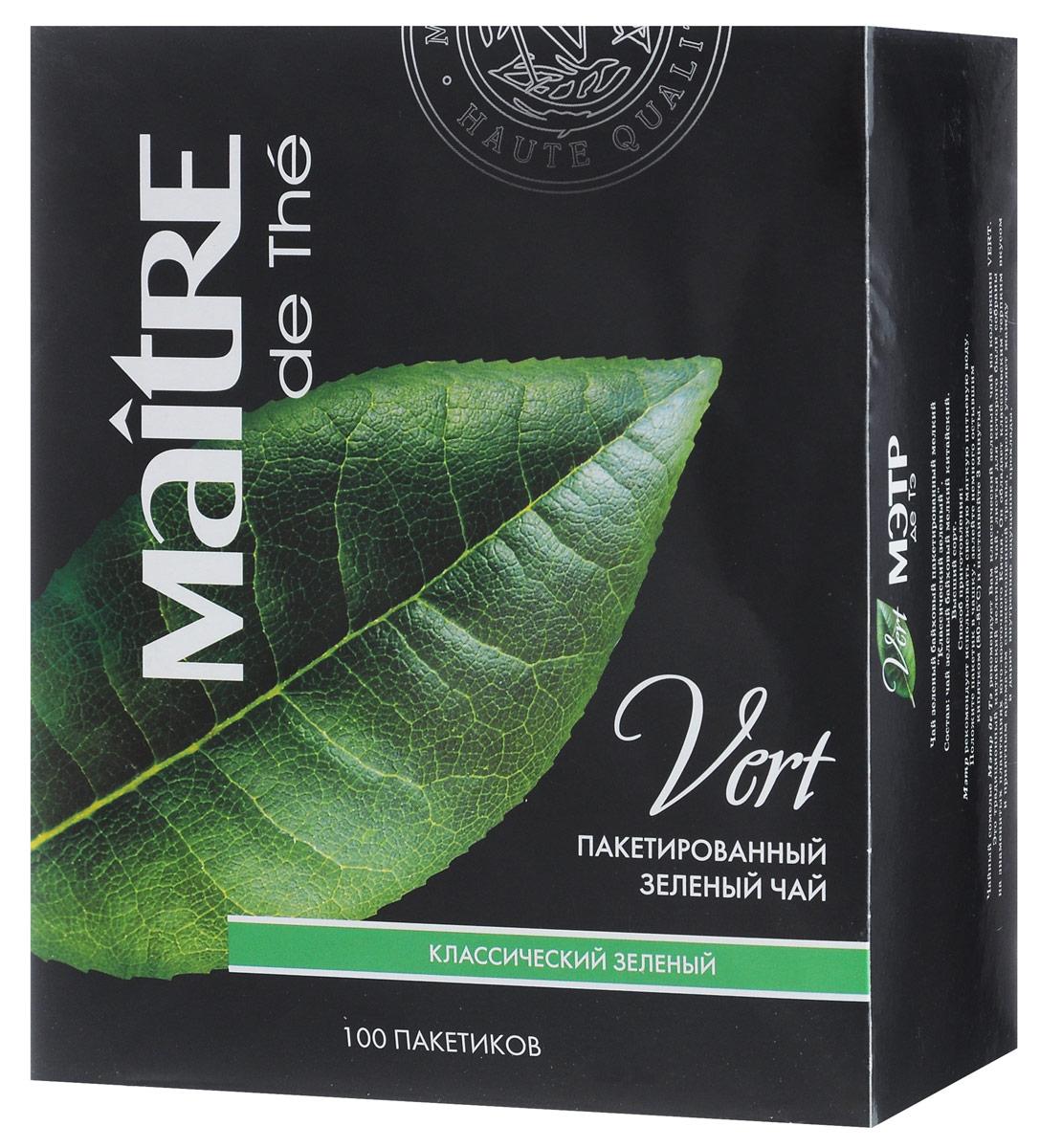где купить Maitre Классический зеленый байховый чай в пакетиках, 100 шт по лучшей цене