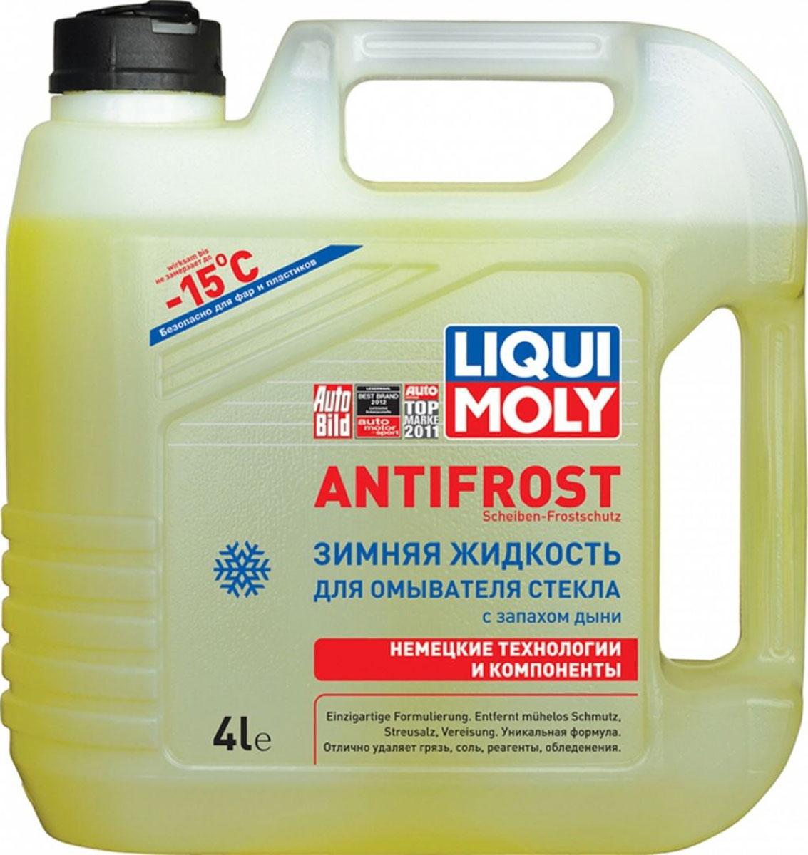 Жидкость для омывателя Liqui Moly Antifrost Scheiben-Frostschutz -15, зимняя, 4 л00649Жидкость для омывателя Liqui Moly Antifrost Scheiben-Frostschutz -15 изготавливается по рецептуре LIQUI MOLY GmbH из эксклюзивных немецких компонентов. Предназначена для очистки переднего ветрового стекла и стёкол фар от снега, льда, антигололёдных реагентов, копоти, соли и грязи. Не оставляет разводов и следов на поверхностях после прохода стеклоочистителей и высыхания. Обладает приятным запахом Дыни.Жидкость желтого цвета на базе изопропилового спирта, ПАВ и специальных присадок.- Отлично очищает ветровые стекла и стекла фар от снега, льда, антигололёдных реагентов, копоти, соли и грязи;- Не оставляет разводов и следов на поверхностях после прохода стеклоочистителей и высыхания;- Обеспечивает плавное скольжение стеклоочистителей;- Обеспечивает сохранность рабочей поверхности от абразивного износа и растрескивания;- Предотвращает помутнение фар;- Нейтральна к лакокрасочным покрытиям, резине и пластиковым деталям автомобиля;- При температуре ниже заявленной густеет, но полностью не замерзает;- Не содержит вредных для здоровья человека составляющих: этилового, метилового спиртов и моноэтиленгликоля (МЭГ).Благодаря специальной немецкой формуле отлично очищает ветровое стекло и фары от загрязнений. Гарантированно работает при заявленных температурах. Безвредна для лакокрасочного покрытия, а так же предотвращает помутнение и потрескивание фар.Товар сертифицирован.
