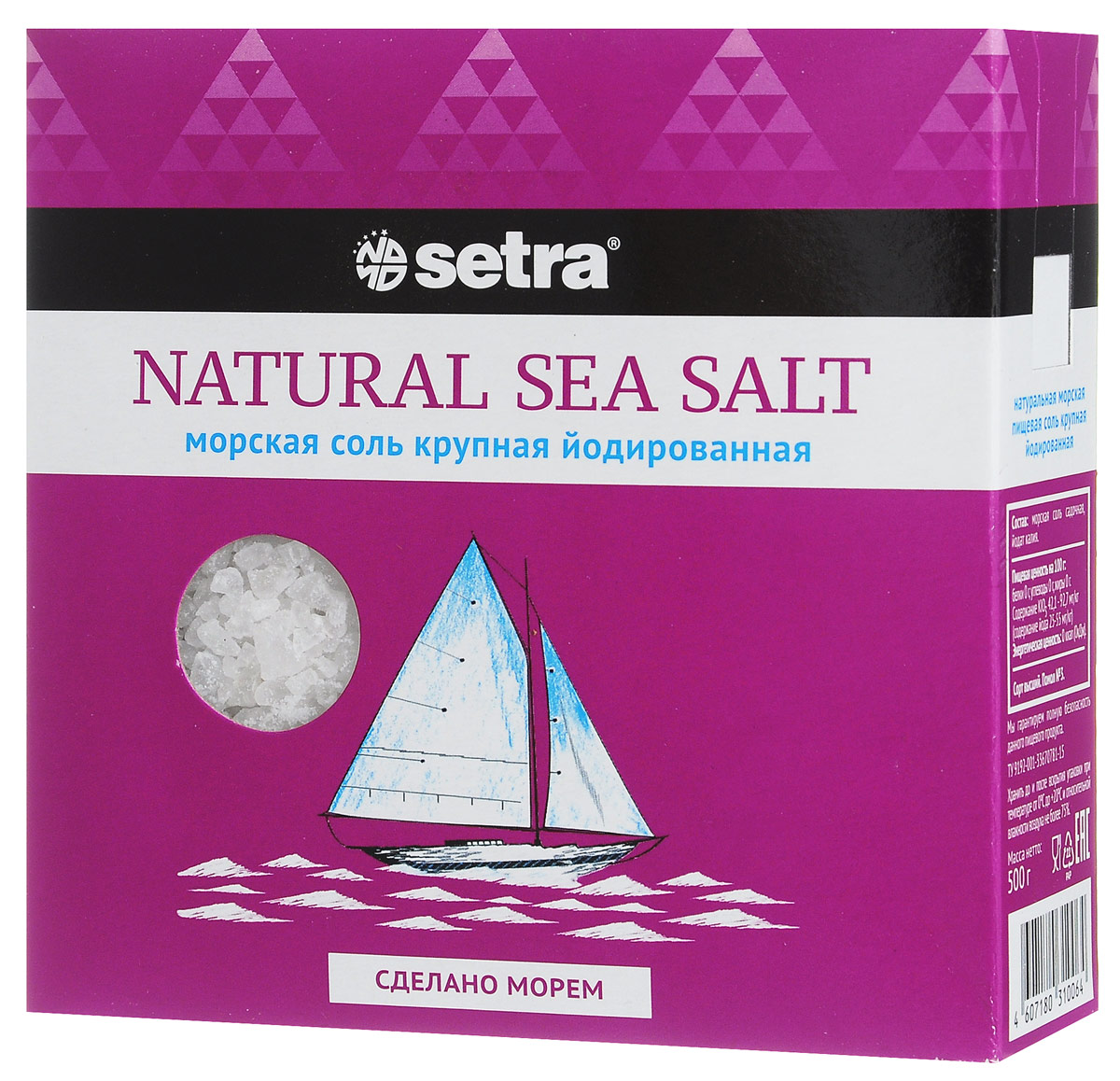 Setra соль морская крупная йодированная, 500 гбте003Морскую соль Setra получают из вод Адриатического моря уже более 700 лет старым, естественным, экологически чистым способом: выпариванием морской воды на солнце. В отличие от каменной соли, морская соль содержит больше ионов магния, калия, йода, кальция, фтора, а также других морских минералов, что, помимо ощутимой пользы для организма, придаст вашим блюдам особый изысканный вкус.