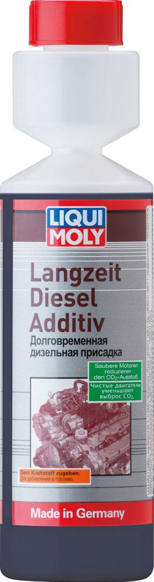 Присадка Liqui Moly Langzeit Diesel Additiv, долговременная, дизельная, 0,25 л2355Концентрированное комплексное средство Liqui Moly Langzeit Diesel Additiv применяется для очистки защиты топливных дизельных систем от нагара, закоксовок, коррозии. Нивелирует проблемы, вызванные использованием некачественного дизельного топлива (при использовании при каждой заправке). Работает по всей топливной системе. При постоянном использовании поддерживает всю систему в чистоте, сохраняя мощностные параметры двигателя. Удобная компактная упаковка имеет дозатор с делениями по 10 мл.Особенности:Поддерживает в чистоте дизельную систему впрыска топлива.Эффективна для всех систем дизельного впрыска.Повышает надежность эксплуатации.Предназначена для автомобилей с дизельными катализаторами и сажевыми фильтрами.Сокращает издержки в эксплуатации.Для постоянного использования.Основа: присадки в жидкости-носителе.Товар сертифицирован.