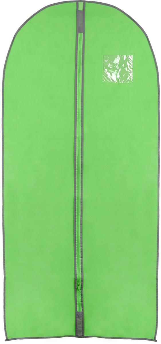 """Чехол для одежды """"Хозяюшка Мила"""" изготовлен из вискозы и оснащен застежкой-молнией. Особое строение полотна создает естественную вентиляцию: материал """"дышит"""" и позволяет воздуху свободно проникать внутрь чехла, не пропуская пыль. Полиэтиленовое окошко позволяет увидеть, какие вещи находятся внутри. Чехол для одежды будет очень полезен при транспортировке вещей на близкие и дальние расстояния, при длительном хранении сезонной одежды, а также при ежедневном хранении вещей из деликатных тканей. Чехол для одежды """"Хозяюшка Мила"""" защитит ваши вещи от повреждений, пыли, моли, влаги и загрязнений."""
