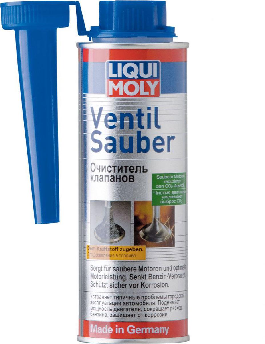 Очиститель клапанов LiquiMoly Ventil Sauber, 250 мл стабилизатор бензина liquimoly motorbike benzin stabilisator 0 25 л