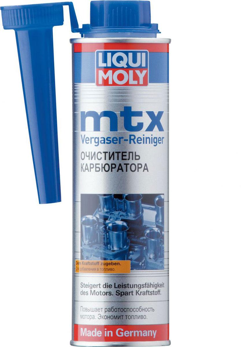 Очиститель карбюратора Liqui Moly MTX Vergaser Reiniger , 0,32 л присадка liqui moly benzin system pflege для ухода за бензиновой системой впрыска 0 3 л