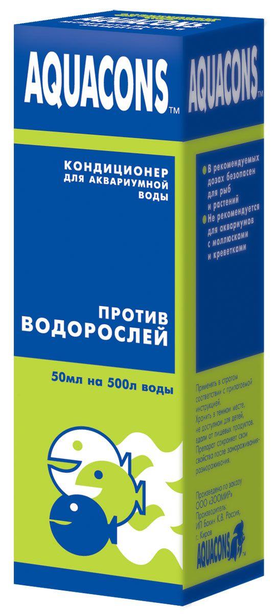 Кондиционер для аквариумной воды Aquacons Против водорослей, 50 мл