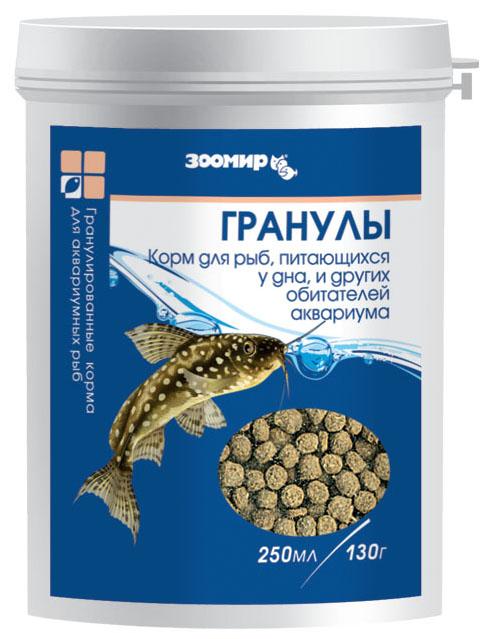 Корм для донных рыб Зоомир Гранулы, 130 г426Зоомир Гранулы - универсальный гранулированный корм (тонущие гранулы) для большинства обитателей аквариумов. Корм отличается высокой усвояемостью, не замутняет воду. Рекомендуется для кормления большинства аквариумных рыб крупного и среднего размеров, черепах, лягушек, моллюсков и ракообразных. Особенно подходит для сомиков, анциструсов, боций, золотых рыбок и других рыб и животных, питающихся у дна аквариума.Состав: гаммарус, дафния, мука рыбная, мука травяная, мука пшеничная, морские водоросли, витаминный комплекс.Товар сертифицирован.