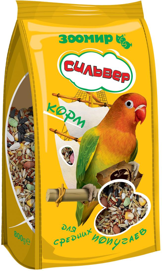 Корм Зоомир Сильвер, для средних попугаев, 800 г корм для птиц vitakraft menu vital для волнистых попугаев основной 1кг