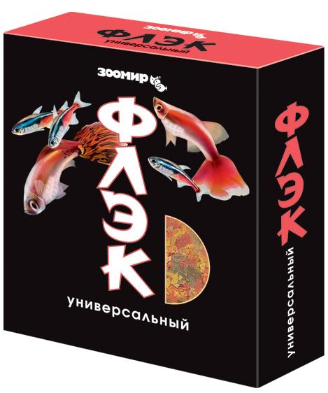 Корм для аквариумных рыб Зоомир Флэк, универсальный, хлопья, 20 г494Корм для аквариумных рыб Зоомир Флэк предназначен для всех видов аквариумных рыб. Применяется в качестве основного корма для регулярного кормления рыб, поскольку состоит из натуральных компонентов, содержащих все необходимое для их нормальной жизнедеятельности, роста и развития. Корм обладает высокой усвояемостью, не замутняет воду, способствует проявлению естественной яркой окраски рыб. Благодаря своему составу корм считается универсальным и особенно подходит для аквариумов, в которых содержатся рыбки различных видов. Кроме того, при попадании в воду хлопья медленно опускаются на дно, поэтому разные рыбы могут питаться на привычной для них глубине.Состав: мука рыбная, мука водорослевая, мука травяная, мука пшеничная, мука креветочная, дрожжи пивные, спирулина, витаминно-минеральный комплекс.