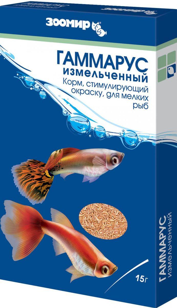 Корм для мелких рыб Зоомир Гаммарус, измельченный, 15 г спб корм корм для щенка бенто кронен