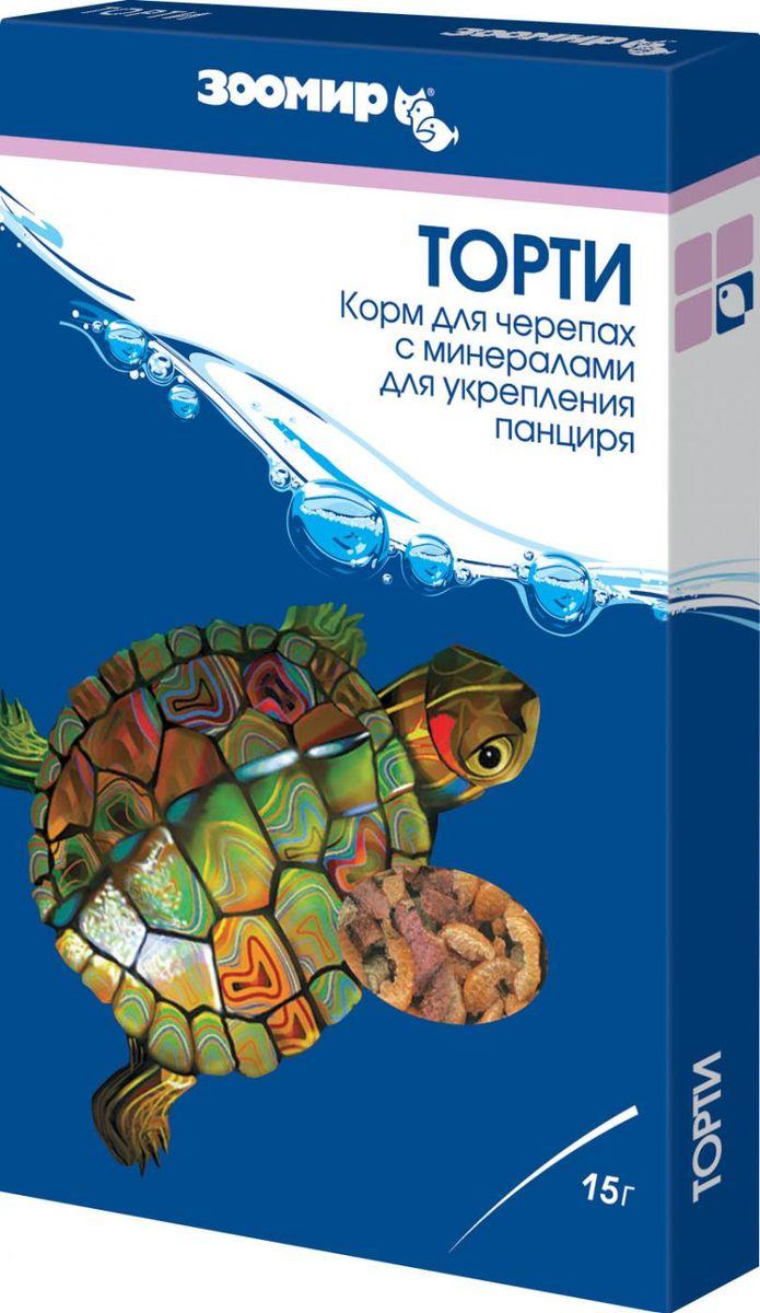 Корм для черепах Зоомир