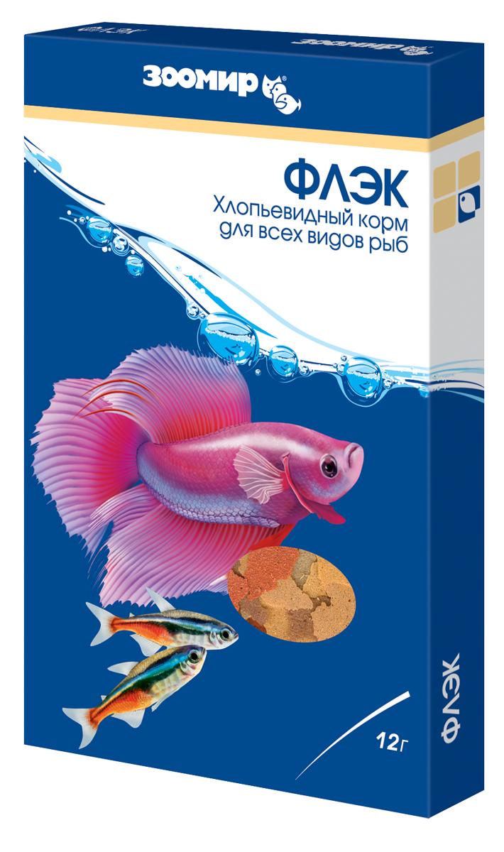Корм для рыб Зоомир Флэк, 12 г528Корм для рыб Зоомир Флэк - сбалансированный хлопьевидный корм, который максимально учитывает потребности и предпочтения большинства видов аквариумных рыб. По составу и питательности равноценен природным кормам. Содержит полезные для здоровья рыб вещества, обеспечивающие их яркую окраску, а также витаминные и растительные добавки. Одно из важных отличий этого вида корма от других кормов - он практически не замутняет воду. Особенно рекомендуется для ярко окрашенных тропических рыб (неоновых, барбусов, меченосцев, гуппи и др.) и золотых рыбок.Состав: мелкие ракообразные, мука рыбная, мука креветочная, мука травяная, мука пшеничная, морские водоросли, спирулина, витамино-минеральный комплекс.Товар сертифицирован.