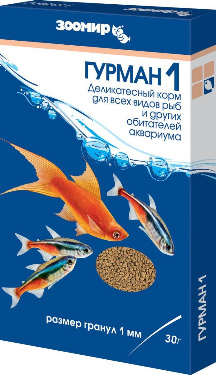 Корм для рыб Зоомир Гурман, размер гранул 1 мм, 30 г544Зоомир Гурман - универсальный гранулированный корм для большинства обитателей аквариумов. Тонущие гранулы изготовлены по специальной технологии. В поверхностный слой гранул введен натуральный активный стимулятор аппетита, что придает им особую привлекательность. Корм отличается высокой усвояемостью, не замутняет воду. Рекомендуется для кормления большинства мелких и средних аквариумных рыб, черепах, моллюсков и ракообразных.Состав: гаммарус, трубочник, мотыль, мука рыбная, мука травяная, мука пшеничная, мука креветочная, морские водоросли, спирулина, витаминно-минеральный комплекс.Товар сертифицирован.