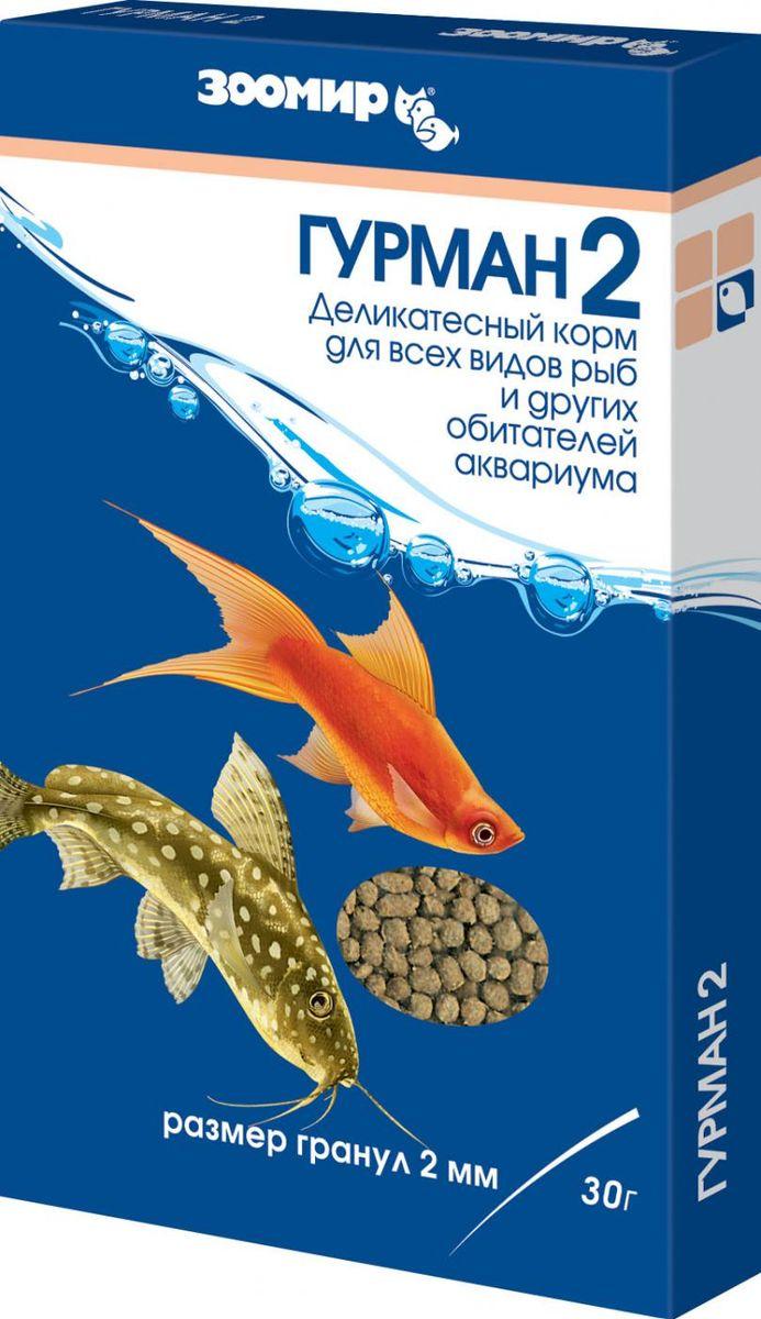 Корм для рыб Зоомир Гурман, размер гранул 2 мм, 30 г корм для тропических рыб зоомир gran gurman tropi 30 г