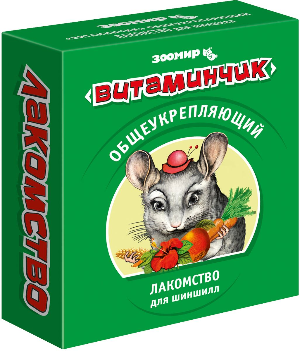 Лакомство для шиншилл Зоомир Витаминчик. Общеукрепляющий, 50 г5733Зоомир Витаминчик. Общеукрепляющий - лакомство для шиншилл, доставляющее им вкусовое наслаждение и способствующее общему укреплению организма. Благодаря входящим в состав натуральным растительным, овощным и фруктовым компонентам, являющимся источником витаминов, микро- и макроэлементов, ваш зверек получит не только привлекательное лакомство, но и очень полезное дополнение к питанию.Состав: яблоко сушеное, морковь сушеная, ягоды рябины, листья брусники; гранулы, содержащие травяную муку, пшеничную муку, измельченные цветки сушеного гибискуса, витаминно-минеральный комплекс.Товар сертифицирован.