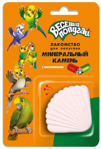 Минеральный камень для попугаев Веселый попугай, с витаминами, 35 г веселый попугай отборное зерно для средних попугаев 450 г