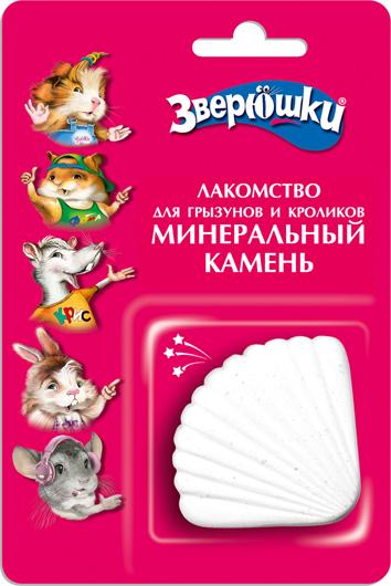 Минеральный камень для грызунов и кроликов Зверюшки, 35 г5760Минеральный камень Зверюшки помогает грызунам регулярно стачивать зубы, доставляет им вкусовое наслаждение. В состав входят натуральные компоненты, которые являются источниками микро- и макроэлементов. Удобное и безопасное крепление позволяет легко, быстро и надежно закрепить камень на прутьях клетки. А ракушка-игрушка украсит домик вашей зверюшки! Состав: гипс, устричный ракушечник, кормовой мел, кормовой известняк, мука из семян злаковых и масличных растений, морковь сушеная измельченная.