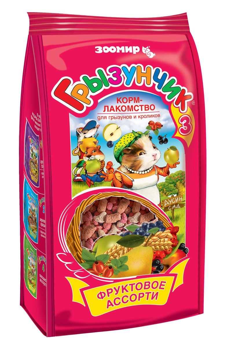 Корм-лакомство для грызунов и кроликов Грызунчик Фруктовое ассорти, 200 г627Корм-лакомство Зоомир Грызунчик - гранулированный корм для хомяков, морских свинок, мышей, крыс, шиншилл, дегу, песчанок, белок и других декоративных грызунов и кроликов.Этот корм содержит в сбалансированном соотношении все основные питательные вещества (белки, жиры, клетчатку), минеральные вещества и витамины, необходимые для нормального развития и жизнедеятельности вашего зверька. Поэтому корм Грызунчик может быть использован в качестве повседневного корма, который необходимо дополнять лишь зелеными и сочными кормами.Корм Грызунчик по праву называется кормом-лакомством, поскольку он имеет привлекательные для животного вкус и хрустящую структуру, удобные форму и размер гранул, а благодаря применению современных технологий - высокую усвояемость и питательную ценность.Состав: пшеница, просо, горох, травяная мука, сухие яблоки, груши, красная и черная рябина, черника, витамины A, С, D3, E, K3, натуральный комплекс витаминов группы B.Товар сертифицирован.