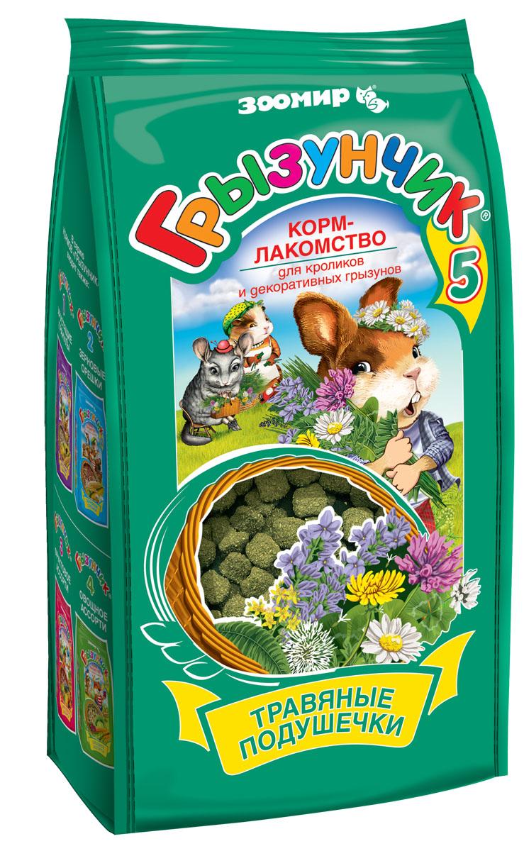 Корм-лакомство для грызунов и кроликов Грызунчик Травяные подушечки, 280 г628Гранулированный корм-лакомство для декоративных кроликов и травоядных грызунов (морских свинок, шиншилл, дегу и других) в экономичной упаковке.Основу корма Грызунчик Травяные подушечки, в отличие от других кормов серии, составляют различные луговые травы с высоким содержанием растительных волокон, так необходимых этим животным.Этот корм содержит в сбалансированном соотношении все основные питательные вещества (белки, жиры, клетчатку), минеральные вещества и витамины, необходимые для нормального развития и жизнедеятельности вашего очаровательного зверька.Поэтому корм Грызунчик может быть использован в качестве повседневного корма, который необходимо дополнять лишь зелеными и сочными кормами.Корм Грызунчик по праву называется кормом-лакомством, поскольку он имеет привлекательные для животных вкус и хрустящую структуру, удобные форму и размер гранул, а благодаря применению современных технологий - высокую усвояемость и питательную ценность. Состав: луговые травы: люцерна, клевер, одуванчик, василек, подорожник и другие; хлебные злаки, семена масличных культур, пивные дрожжи, содержащие натуральный комплекс витаминов группы В, минеральные вещества.Товар сертифицирован.
