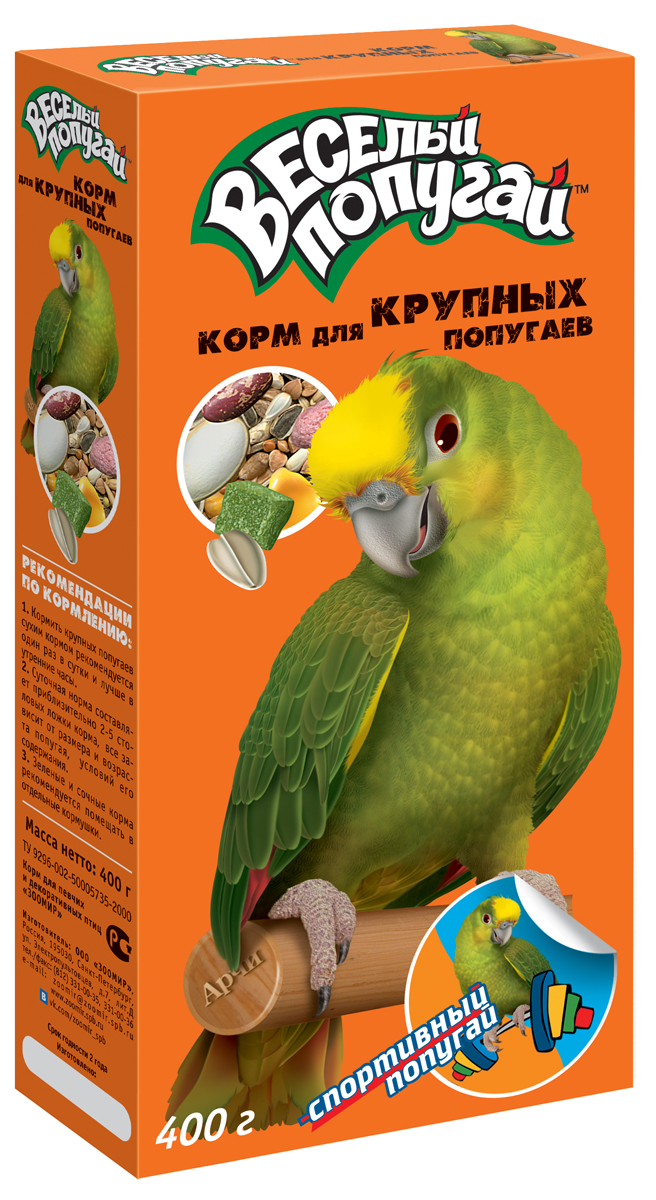 Корм для крупных попугаев Веселый попугай, 400 г корм для крупных попугаев веселый попугай 400 г