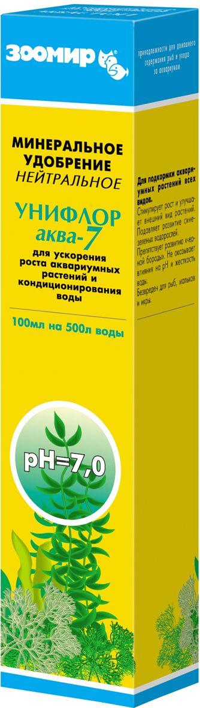 Удобрение для аквариумных растений Зоомир Унифлор аква-7, нейтральное, 100 мл tm chocolatte биотоник для лица аква баланс с пребиотиками 100 мл