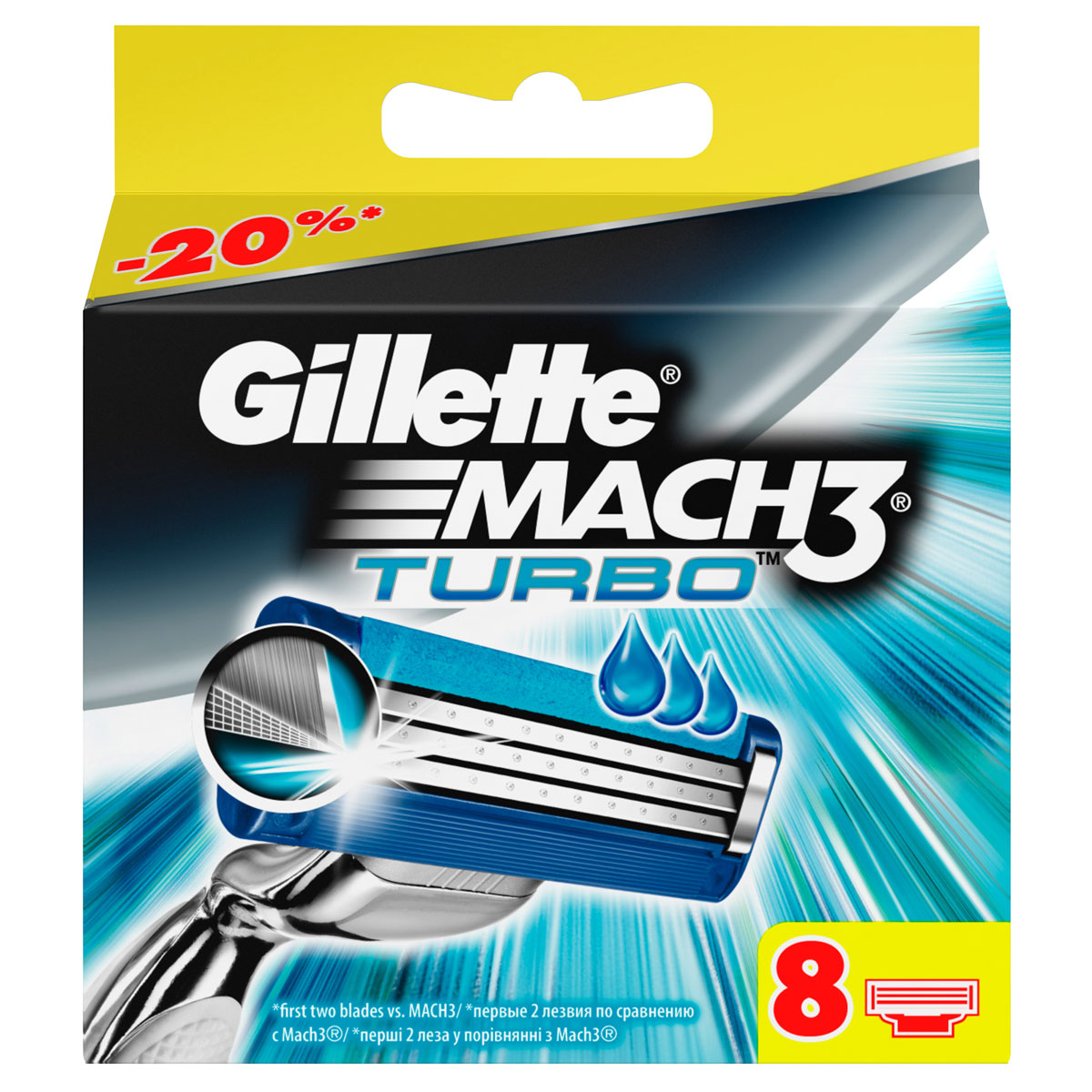 Gillette Сменные кассеты для бритья Mach 3 Turbo, 8 штMCT-13284680Новые лезвия. Острее, чем одноразоваябритва. Бреет без раздражения. Даже 10-ое бритье Mach3 комфортнее 1- го одноразовой бритвой. Совершенствуй процесс бритья с бритвой Mach3! Gillette Mach3 Turbo имеет более острые лезвия (первые двалезвия в сравнении с Mach3) и обеспечивает гладкое бритье без раздражения по сравнению одноразовымибритвами Bluell Plus. Лезвия Turbo легче срезают щетину, не тянут и не дергают волоски (первые два лезвия всравнении с Mach3), даря вам невероятный комфорт. В то же время гелевая полоска Comfort помогает сохранитьдольшевашу бритву Mach3 Turbo и мягко скользит по коже (по сравнению с одноразовыми бритвенными станкамиBluell Plus). Этот станок имеет вдвое больше микрогребней SkinGuard для мягкости бритья (по сравнению содноразовыми бритвенными станками Bluell Plus). Плавающая головка обеспечивает тесный контакт лезвий скожей, рукоятка с регулировкой нажатия адаптируется к контурам лица для более легкого и комфортного бритья(по сравнению с одноразовыми бритвенными станками Blueell Plus). Даже десятое бритье Mach 3 комфортнеепервого одноразовой бритвой (по сравнению с одноразовыми станками для бритья Bluell Plus). Первые два лезвия по сравнению с Gillette BlueII PlusПо сравнению с Gillette BlueII PlusСрок хранения - 5 лет.