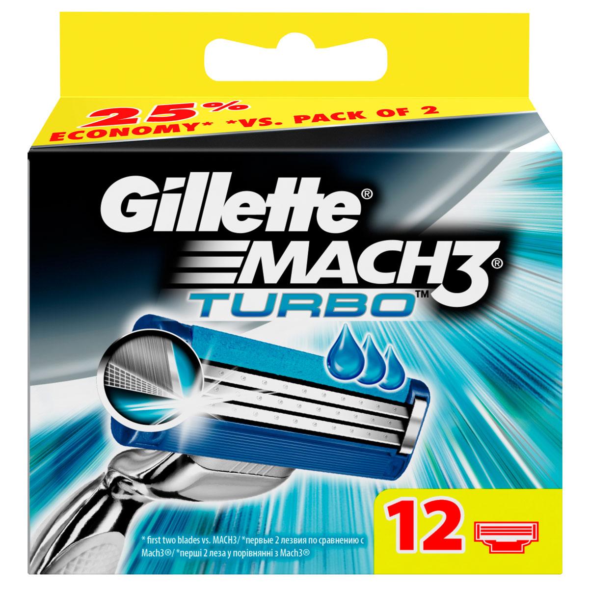 Сменные кассеты для бритья Gillette Mach 3 Turbo, 12 шт.
