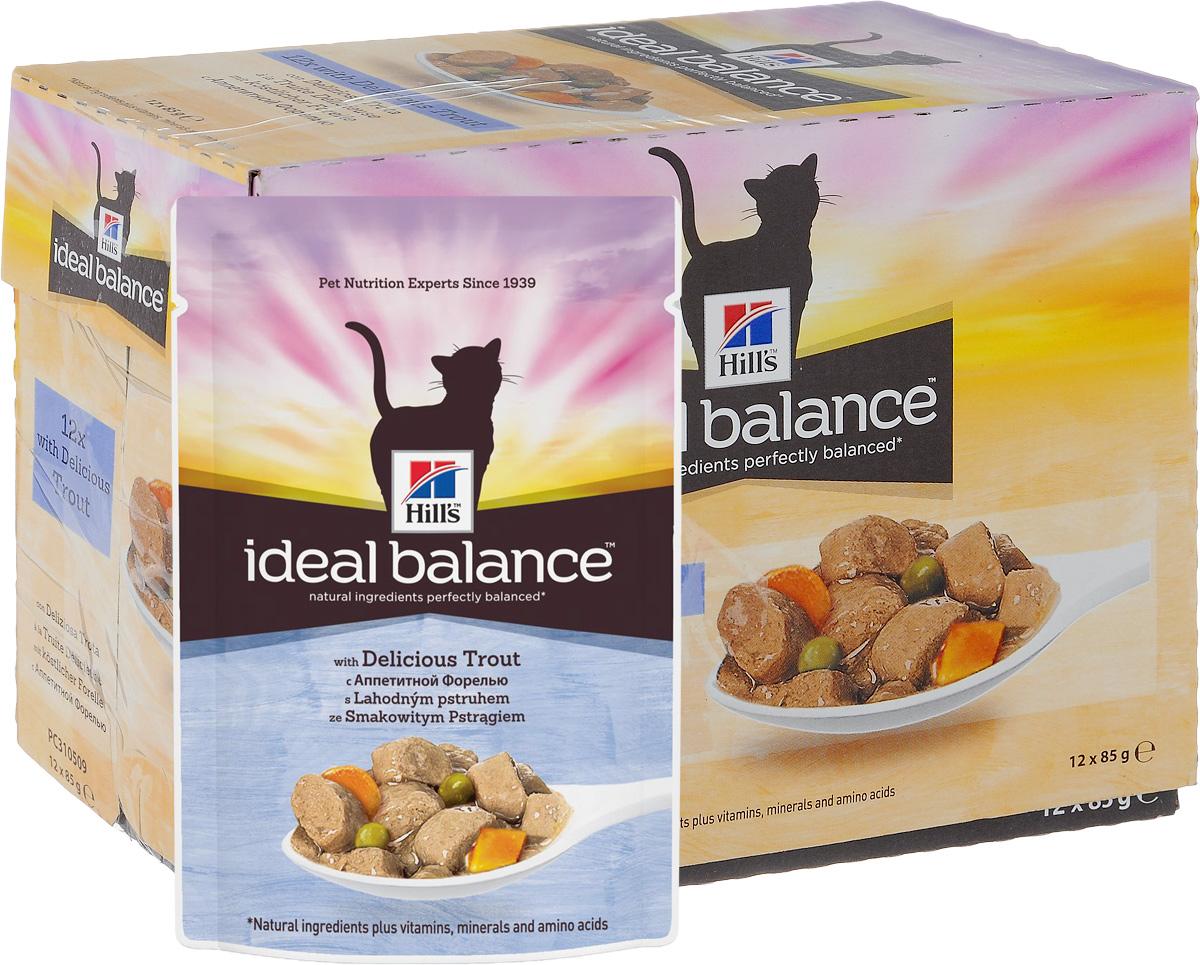 Консервы для кошек Hills Ideal Balance, с аппетитной форелью, 85 г, 12 шт10026_12Аппетитный рационHills Ideal Balance кусочки форели с овощами в соусе изготовлен из превосходных натуральных ингредиентов и обеспечивает точно сбалансированное питание вашей кошке для поддержания ее здоровья. Ключевые преимущества:Безупречно сбалансированСоздан на основе натуральных ингредиентовНе содержит кукурузы, пшеницы, соиБез искусственных красителей, ароматизаторов, консервантовГарантия 100% сбалансированного питанияКонтролируемое содержание протеина и натрия обеспечивает идеальный баланс нутриентов для поддержания крепкого здоровья Контролируемое содержание магния и фосфора поддерживает здоровье мочевыводящих путей Высокая энергетическая ценность удовлетворяет потребность животного в энергии без необходимости скармливать большие порции Точный баланс натуральных ингредиентов: Свежее мясо курицы. Превосходный источник постного белка. Поддерживает питомца в хорошей стройной форме. Овощи. Превосходный натуральный источник витаминов и минеральных веществ. Состав: мясо и производные животного происхождения, рыба и рыбные производные, производные растительного происхождения, различные сахара, злаки, овощи, минералы, экстракты растительного белка, масла и жиры. Анализ: белок 7,6%, жир 4,3%, клетчатка 0,5%, зола 1,1%, влага 80%, кальций 0,17%, фосфор 0,15%, натрий 0,09%, калий 0,14%. На кг: витамин Е 175 мг, витамин С 20 мг, бета-каротин 0,2 мг. Добавки на кг: Е671 (витамин Д3) 110 МЕ, Е1 (железо) 36,0 мг, Е2 (йод) 0,7 мг, Е4 (медь) 7,7 мг, Е5 (марганец) 3,4 мг, Е6 (цинк) 38,0 мг. Окрашено натуральной карамелью. Товар сертифицирован.