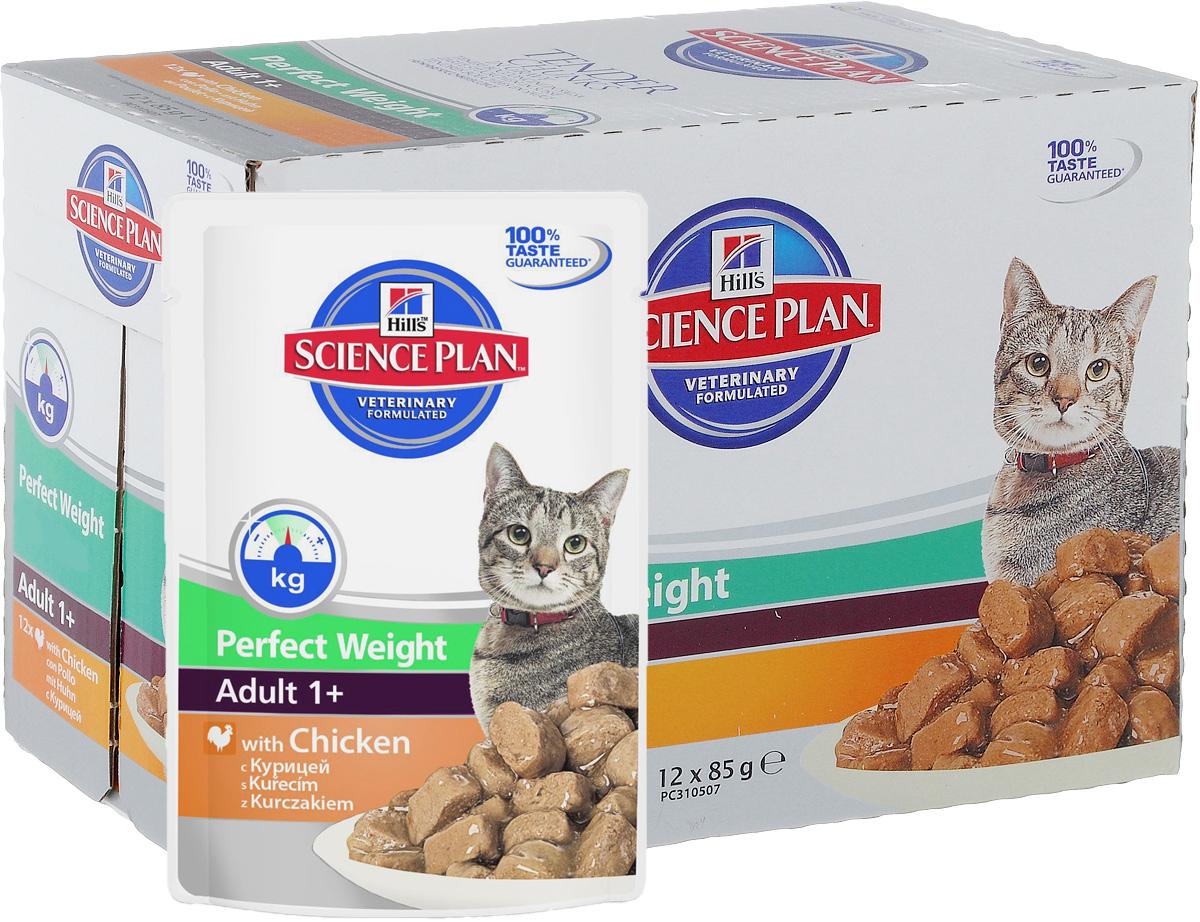 Консервы Hills Perfect Weight для кошек старше 1 года, склонных к набору веса, с курицей, 85 г, 12 шт10032_12Консервы Hills Perfect Weight - это повседневный полноценный рацион для кошек с уникальным комплексом ингредиентов и низким содержанием жира. Разработан чтобы помочь вашей кошке достичь оптимального веса для поддержания здоровья и долголетия. Ключевые преимущества:Клинически доказано: питание помогает кошкам достичь оптимального весаПомогает сохранить достигнутый весПребиотические волокна поддерживают всасывание нутриентов и способствуют легкому пищеварениюБез искусственных ароматизаторов, красителей и консервантовНаучно подобранный комплекс питательных веществ обеспечивает чувство сытости и стимулирует метаболизмНизкое содержание жира помогает избежать набора весаСочетание растворимой и нерастворимой клетчатки усиливает чувство сытости, контролирует аппетит и поддерживает здоровье желудочно-кишечного трактаВысокое содержание L-карнитина усиливает преобразование жиров в энергию, помогая поддерживать мышечную массу для эффективного снижения весаВысокое содержание L-лизина оптимизирует процесс сжигания жиров, укрепляет мышечную массуВысокий уровень антиоксидантов для поддержания иммунитета.Состав: мясо и производные животного происхождения, зерновые злаки, экстракты растительного белка, производные растительного происхождения, различные виды сахара, минералы, овощи, яйцо и его производные, масла и жиры. Анализ: белок 7,9%, жир 2,5%, клетчатка 1,2%, зола 1,3%, влага 79,5%, кальций 0,18%, фосфор 0,14%, натрий 0,07%, калий 0,16%; на кг: витамин Е 130 мг, витамин С 20 мг, бета-каротин 0,3 мг, таурин 485 мг, L-карнитин 110 мг.Добавки на кг: Е671 (Витамин D3) 220 МЕ, Е1 (железо) 32,8 мг, Е2 (йод) 0,6 мг, Е4 (медь) 7 мг, Е5 (марганец) 3,1 мг, Е6 (цинк) 34,6 мг, натуральная карамель (природный краситель). Товар сертифицирован.