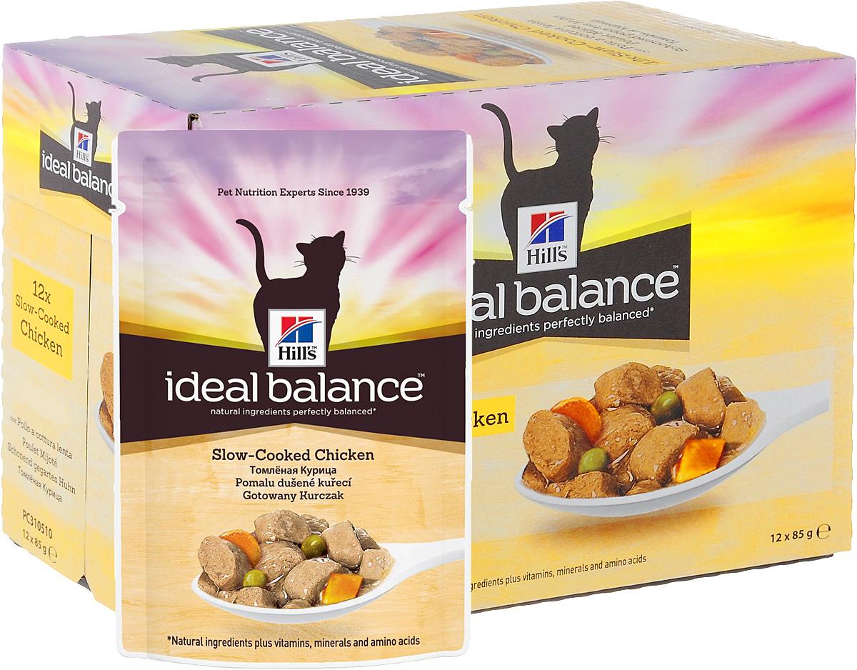 Консервы для кошек Hills Ideal Balance, с томленой курицей, 85 г, 12 шт10023_12Аппетитный рацион Hills Ideal Balance с кусочками томленой курицы с овощами изготовлен из превосходных натуральных ингредиентов и обеспечивает точно сбалансированное питание вашей кошке для поддержания ее здоровья. Ключевые преимущества:Безупречно сбалансированСоздан на основе натуральных ингредиентовНе содержит кукурузы, пшеницы, соиБез искусственных красителей, ароматизаторов, консервантовГарантия 100% сбалансированного питанияКонтролируемое содержание протеина и натрия обеспечивает идеальный баланс нутриентов для поддержания крепкого здоровья Контролируемое содержание магния и фосфора поддерживает здоровье мочевыводящих путей Высокая энергетическая ценность удовлетворяет потребность животного в энергии без необходимости скармливать большие порции Точный баланс натуральных ингредиентов: Свежее мясо курицы. Превосходный источник постного белка. Поддерживает питомца в хорошей стройной форме. Овощи. Превосходный натуральный источник витаминов и минеральных веществ. Состав: мясо и производные животного происхождения, производные растительного происхождения, различные сахара, злаки, овощи, минералы, яйцо и его производные, экстракты растительного белка, масла и жиры. Анализ: белок 7,6%, жир 4,2%, клетчатка 0,5%, зола 1,2%, влага 80%, кальций 0,17%, фосфор 0,14%, натрий 0,07%, калий 0,13%. На кг: витамин Е 175 мг, витамин С 20 мг, бета-каротин 0,2 мг. Добавки на кг: Е671 (витамин Д3) 130 МЕ, Е1 (железо) 36,0 мг, Е2 (йод) 0,7 мг, Е4 (медь) 7,7 мг, Е5 (марганец) 3,4 мг, Е6 (цинк) 38,0 мг. Окрашено натуральной карамелью.Товар сертифицирован.