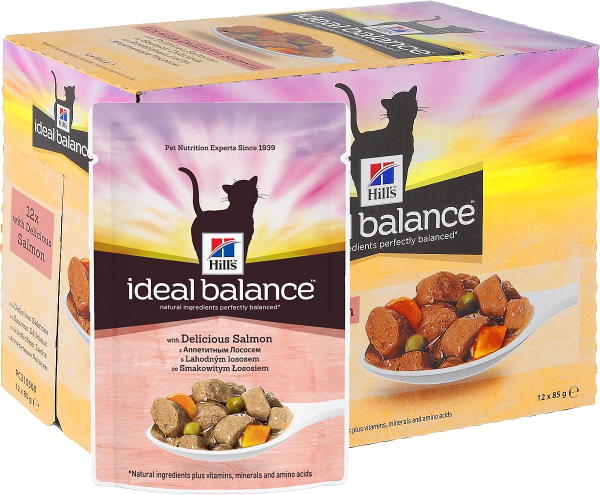 Консервы для кошек Hills Ideal Balance, с аппетитным лососем, 85 г, 12 шт10025_12Аппетитный рационHills Ideal Balance кусочки лосося с овощами в соусе изготовлен из превосходных натуральных ингредиентов и обеспечивает точно сбалансированное питание вашей кошке для поддержания ее здоровья. Ключевые преимущества:Безупречно сбалансированСоздан на основе натуральных ингредиентовНе содержит кукурузы, пшеницы, соиБез искусственных красителей, ароматизаторов, консервантовГарантия 100% сбалансированного питанияКонтролируемое содержание протеина и натрия обеспечивает идеальный баланс нутриентов для поддержания крепкого здоровья Контролируемое содержание магния и фосфора поддерживает здоровье мочевыводящих путей Высокая энергетическая ценность удовлетворяет потребность животного в энергии без необходимости скармливать большие порции Точный баланс натуральных ингредиентов: Свежее мясо курицы. Превосходный источник постного белка. Поддерживает питомца в хорошей стройной форме. Овощи. Превосходный натуральный источник витаминов и минеральных веществ. Состав: мясо и производные животного происхождения, рыба и рыбные производные, производные растительного происхождения, различные сахара, злаки, овощи, минералы, экстракты растительного белка, масла и жиры. Анализ: белок 7,5%, жир 4,3%, клетчатка 0,6%, зола 1,2%, влага 80%, кальций 0,18%, фосфор 0,14%, натрий 0,08%, калий 0,15%. На кг: витамин Е 175 мг, витамин С 20 мг, бета-каротин 0,2 мг. Добавки на кг: Е671 (витамин Д3) 70 МЕ, Е1 (железо) 18,2 мг, Е2 (йод) 0,4 мг, Е4 (медь) 3,9 мг, Е5 (марганец) 1,7 мг, Е6 (цинк) 19,2 мг. Окрашено натуральной карамелью. Товар сертифицирован.
