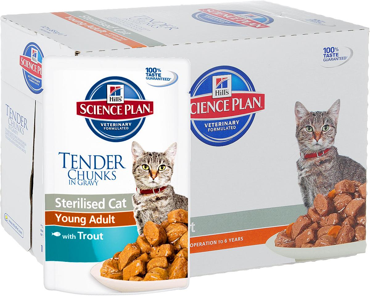 Консервы Hills Sterilised Cat Young Adult для стерилизованных кошек до 6 лет, с форелью, 85 г, 12 шт3767_12Стерилизованные кошки в три раза более склонны к набору лишнего веса и образованию камней в мочевом пузыре.Консервы Hills Sterilised Cat Young Adult способствует гармоничному развитию и удовлетворяет специфические потребности стерилизованных кошек. Содержит комплекс антиоксидантов с клинически подтвержденным эффектом и уникальную формулу контроля веса.Ключевые преимуществаУникальная формула контроля веса способствует сжиганию жира и укреплению мышц Контролируемые уровни минералов для поддержания здоровья мочевыводящих путей Легко усваиваемые ингредиенты для оптимального всасывания Ингредиенты высокого качества. 100% гарантии качества, консистенции и вкусаСодержит Hills WMF (Формулу Контроля Веса)Энергетическая ценность, содержание жира снижены, что помогает предотвратить набор весаДобавлен L-карнитин, который облегчает превращение жиров в энергию, ограничивая их отложениеДобавлен L-лизин, что помогает предотвратить потерю мышечной массыКонтролируемое содержание фосфора и магния, что способствует здоровью почек и мочевыводящих путейpH мочи кислый 6.2-6.4. Поддерживает здоровье мочевыводящих путей во взрослом возрастеДобавлена суперантиоксидантная формула, которая нейтрализует свободные радикалы и поддерживает здоровье иммунной системы.Состав: мясо и производные животного происхождения, зерновые злаки, рыба и рыбные производные, экстракты растительного белка, производные растительного происхождения, различные виды сахара, минералы, овощи, яйцо и его производные, масла и жиры. Анализ: белок 6,9%, жир 2,7%, клетчатка 1,2%, зола 1,4%, влага 80%, кальций 0,22%, фосфор 0,18%, натрий 0,07%, магний 0,02%; на кг: витамин Е 130 мг, витамин С 20 мг, бета-каротин 0,3 мг.Добавки на кг: Е671 (Витамин D3) 150 МЕ, Е1 (железо) 55,3 мг, Е2 (йод) 1,1 мг, Е4 (медь) 11,8 мг, Е5 (марганец) 5,2 мг, Е6 (цинк) 58,4 мг, натуральная карамель (природный краситель). Товар сертифицирован.