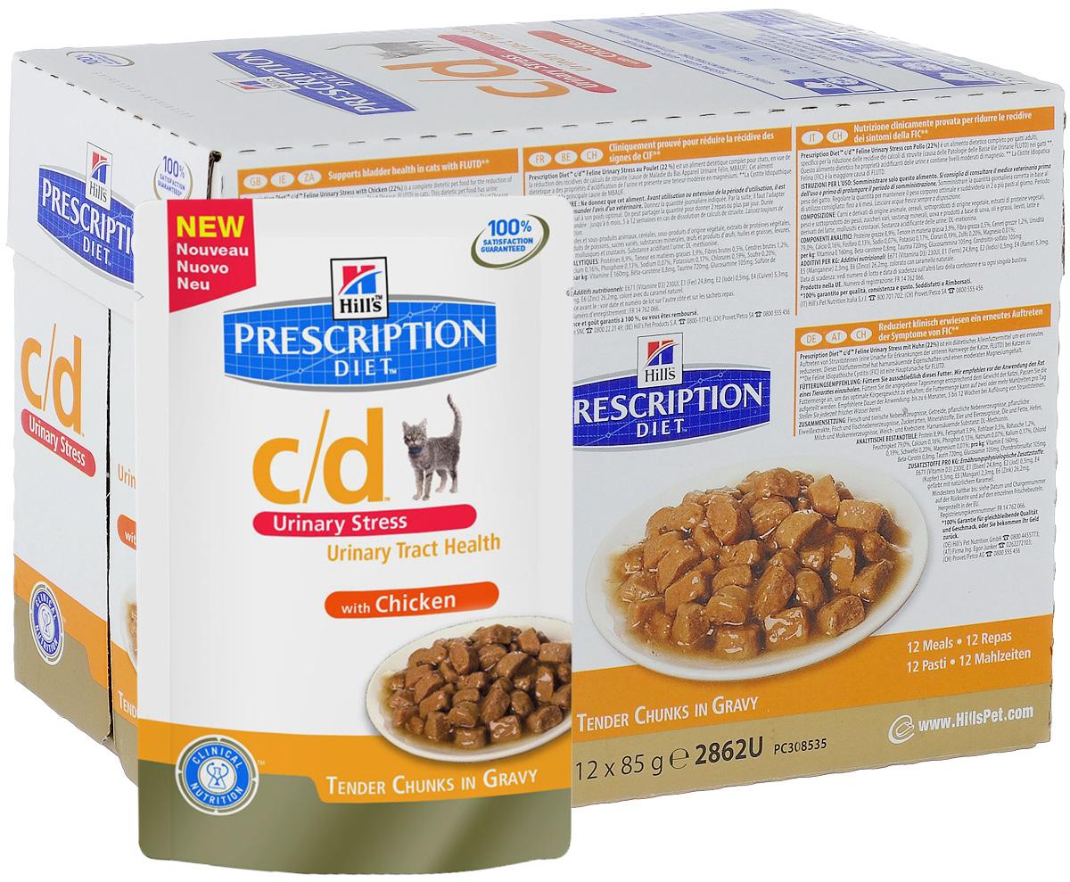 Консервы для кошек Hills Urinary Track Health, при урологическом синдроме, с курицей, 85 г, 12 шт2862_12Консервы Hills Urinary Track Health - это диетический рацион, который снижает вероятность повторного проявления признаков идиопатического цистита кошек (ИЦК), и содержит ингредиенты для борьбы со стрессом - основным фактором риска ИЦК. Ключевые преимущества:Клинически доказано: снижает вероятность повторного проявления признаков ИЦК на 89%*Содержит L-триптофан и гидролизат молочного протеина для контроля стресса - основного фактора риска ИЦККлинически доказано: эффективно растворяет струвиты Превосходный вкус, который понравится вашей кошкеОмега-3 жирные кислоты (ЭПК и ДГК) помогают разрушить цикл воспаленияДобавлены ГАГи (гликозаминогликаны), которые являются естественным компонентом слизистой оболочки мочевого пузыряМинимальное содержание магния, фосфора, кальция снижает концентрацию компонентов струвита в моче (магния и фосфата), а также кальция и оксалатаКонтролируемое содержание натрия помогает поддерживать здоровье почекДобавленный цитрат образует растворимые комплексы с кальцием и подавляет образование кальция оксалатаpH мочи 6.2-6.4 препятствует образованию и агрегации кристаллов струвита, не инициируя формирование оксалатных кристалловДобавлены витамин E и Бета-каротин, которые нейтрализуют действие свободных радикалов, участвующих в развитии уролитиазаВитамин С не входит в состав рациона, поскольку является прекурсором оксалатаРекомендуется комбинировать питание (сухой и консервированный корм/пауч). В паучах больше воды, что повышает объем мочи, таким образом снижая концентрацию в ней компонентов уролитов.Состав: зерновые злаки, мясо и производные животного происхождения, рыба и рыбные производные, экстракты растительного белка, производные растительного происхождения, различные сахара, масла и жиры, минералы, яйцо и его производные, молоко и продукты молочного происхождения, моллюски и ракообразные, дрожжи. Подкисляющее мочу вещество: DL-метионин.Анализ